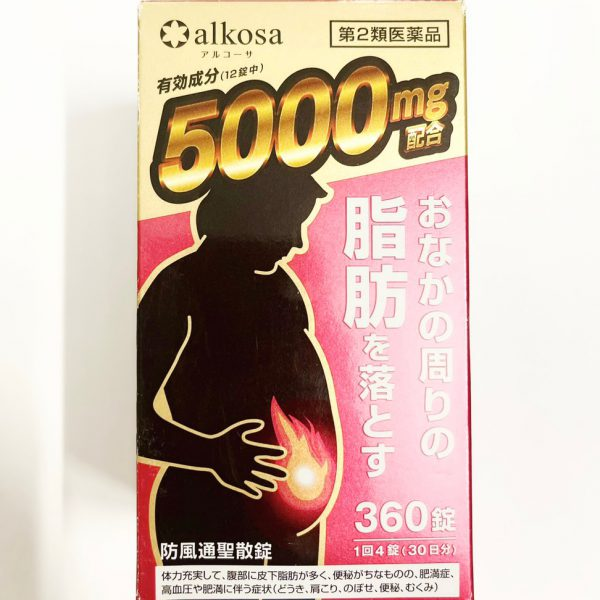 vien-uong-giam-can-tan-mo-bung-alkosa-5000mg-nhat-ban