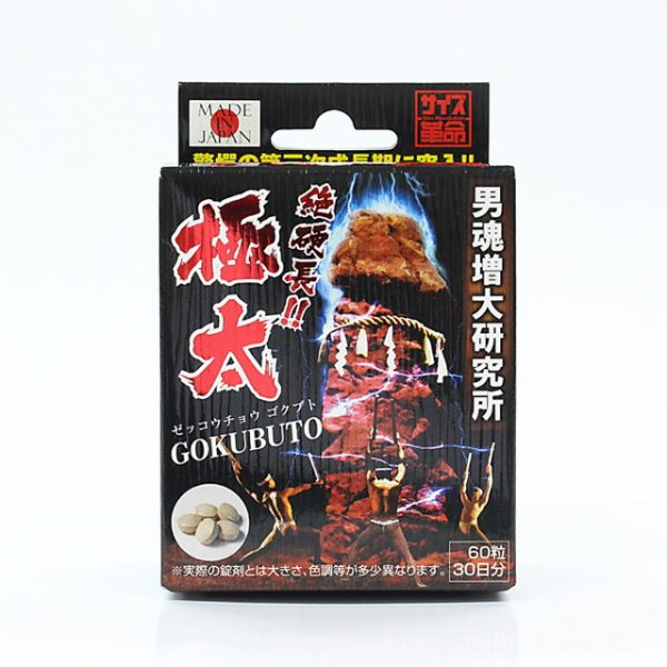 vien-uong-ho-tro-tang-kich-co-cau-nho-gokubuto-nhat-ban-60-vien