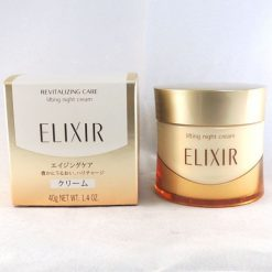 kem duong da shiseido elixir lifting night cream nhat ban 40g