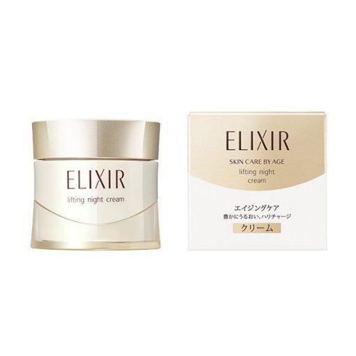 kem duong da shiseido elixir lifting night cream nhat ban