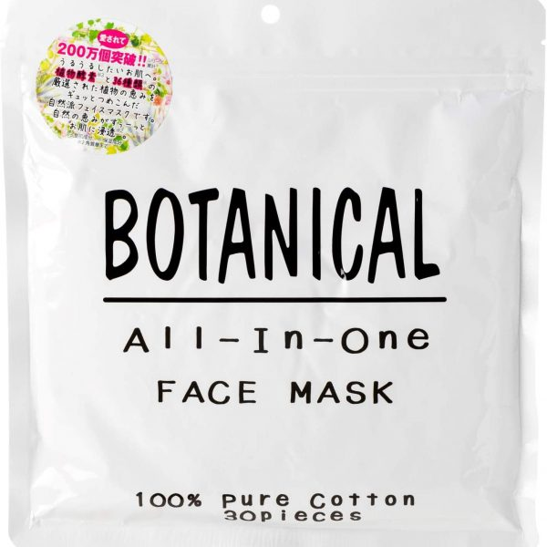 mat-na-duong-da-botanical-all-in-one-face-mask-nhat-ban