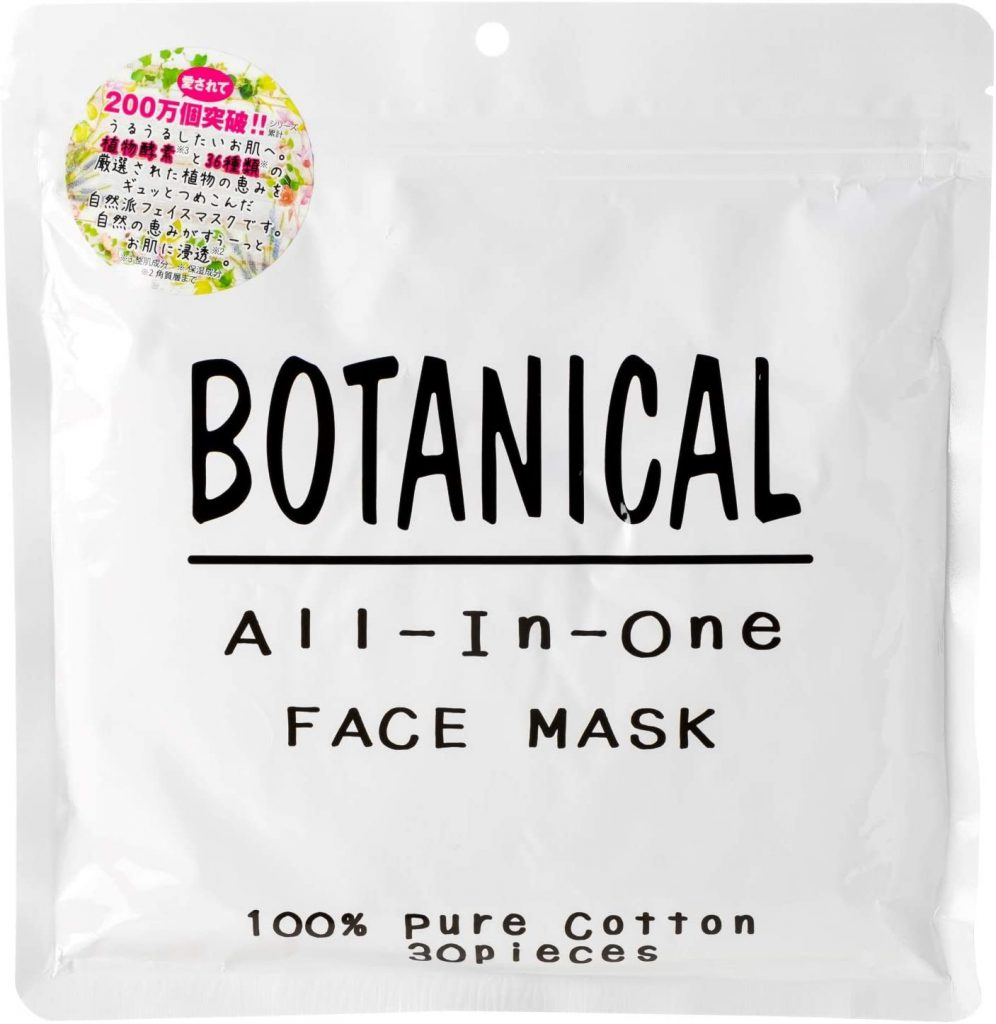 mat na duong da botanical all in one face mask nhat ban
