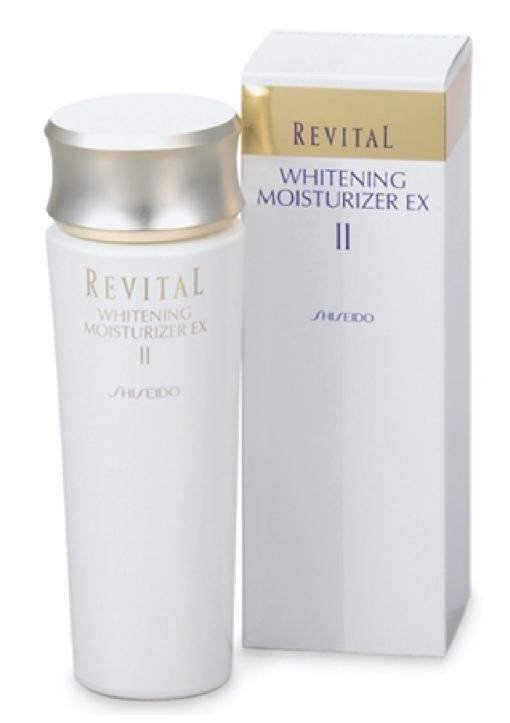 sua duong trang da shiseido revital whitening moisturizer ex ii nhat ban