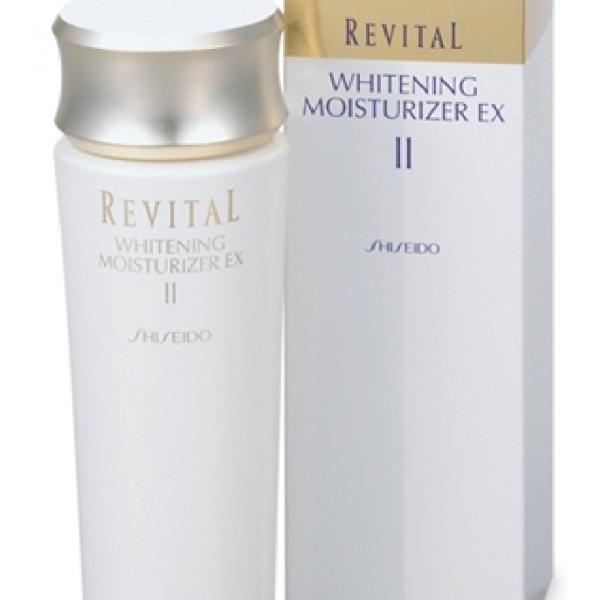 sua-duong-trang-da-shiseido-revital-whitening-moisturizer-ex-ii-nhat-ban