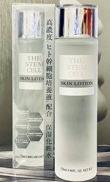 nuoc hoa hong the stem cell skin lotion nhat ban 120ml