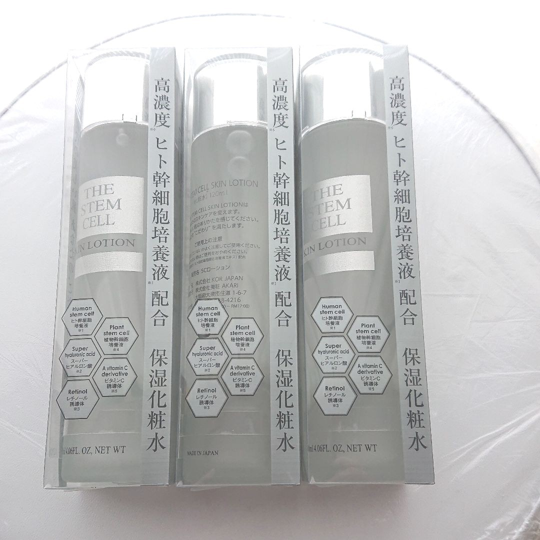 nuoc hoa hong the stem cell skin lotion nhat ban