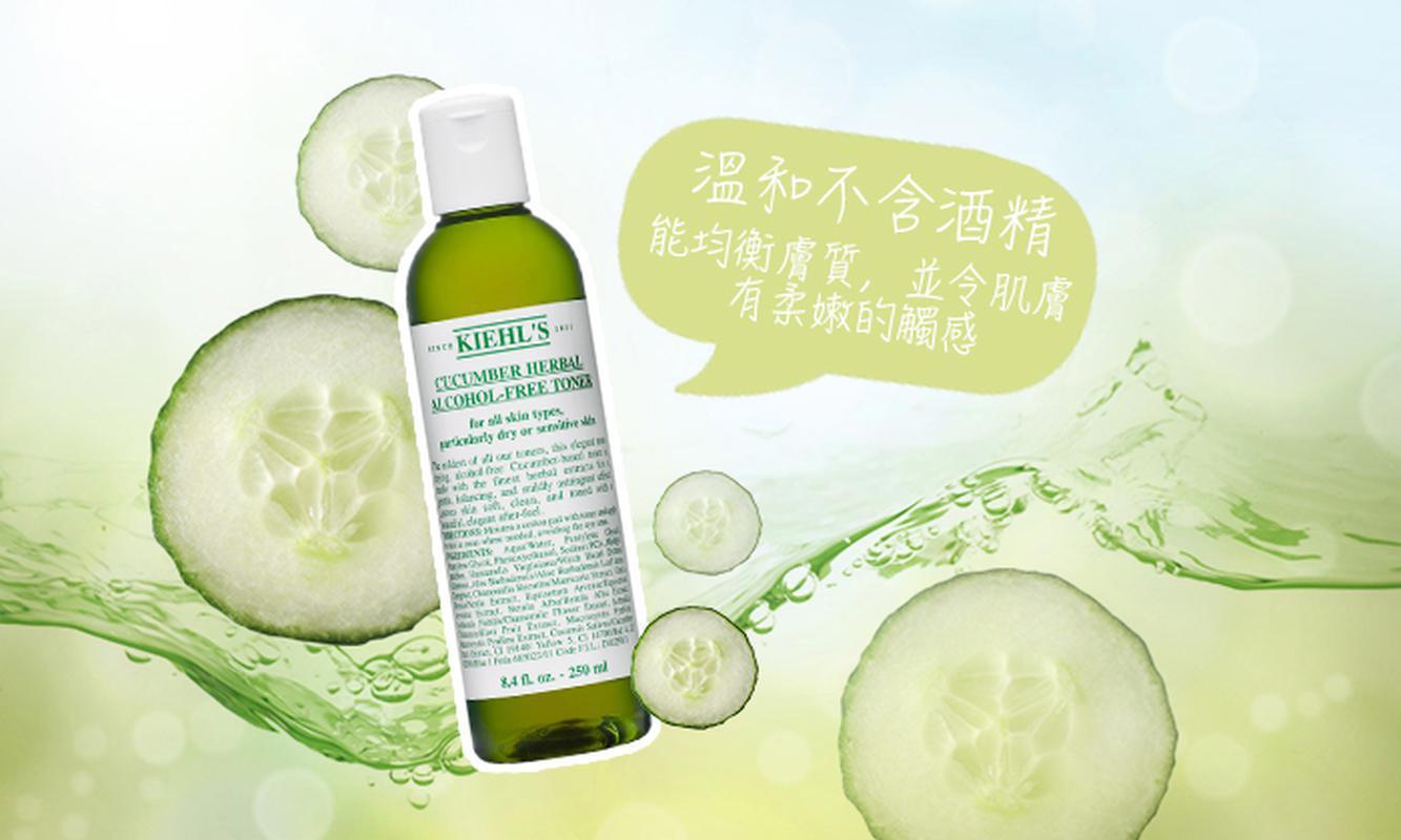 thanh phan nuoc hoa hong can bang da kiehls cucumber herbal alcohol free toner