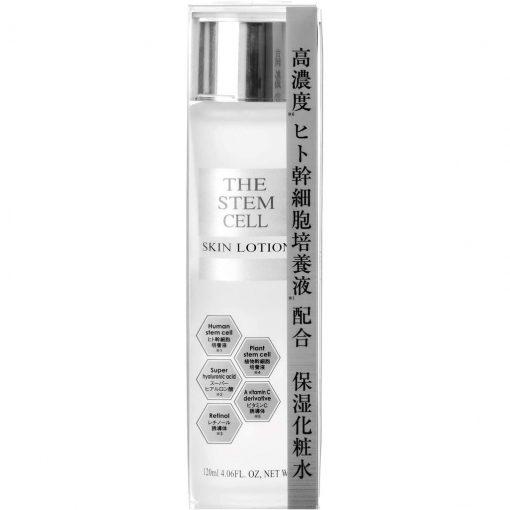 the stem cell skin lotion nhat ban 120ml noi dia