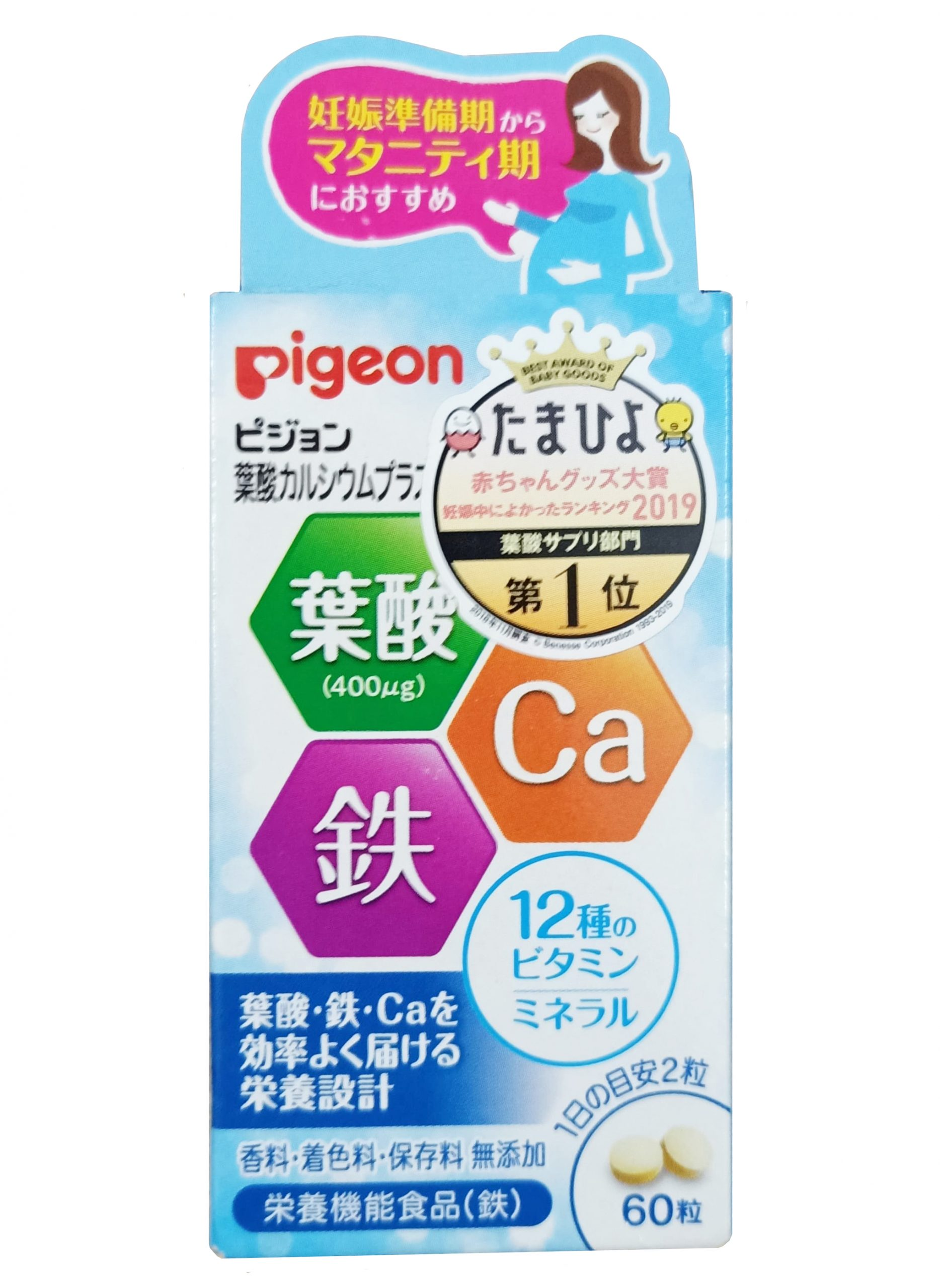 vien uong vitamin tong hop cho ba bau pigeon nhat ban scaled