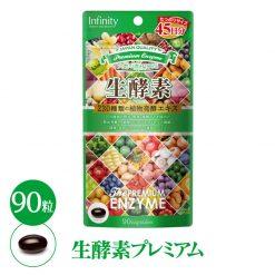 The Premium Enzy Japan
