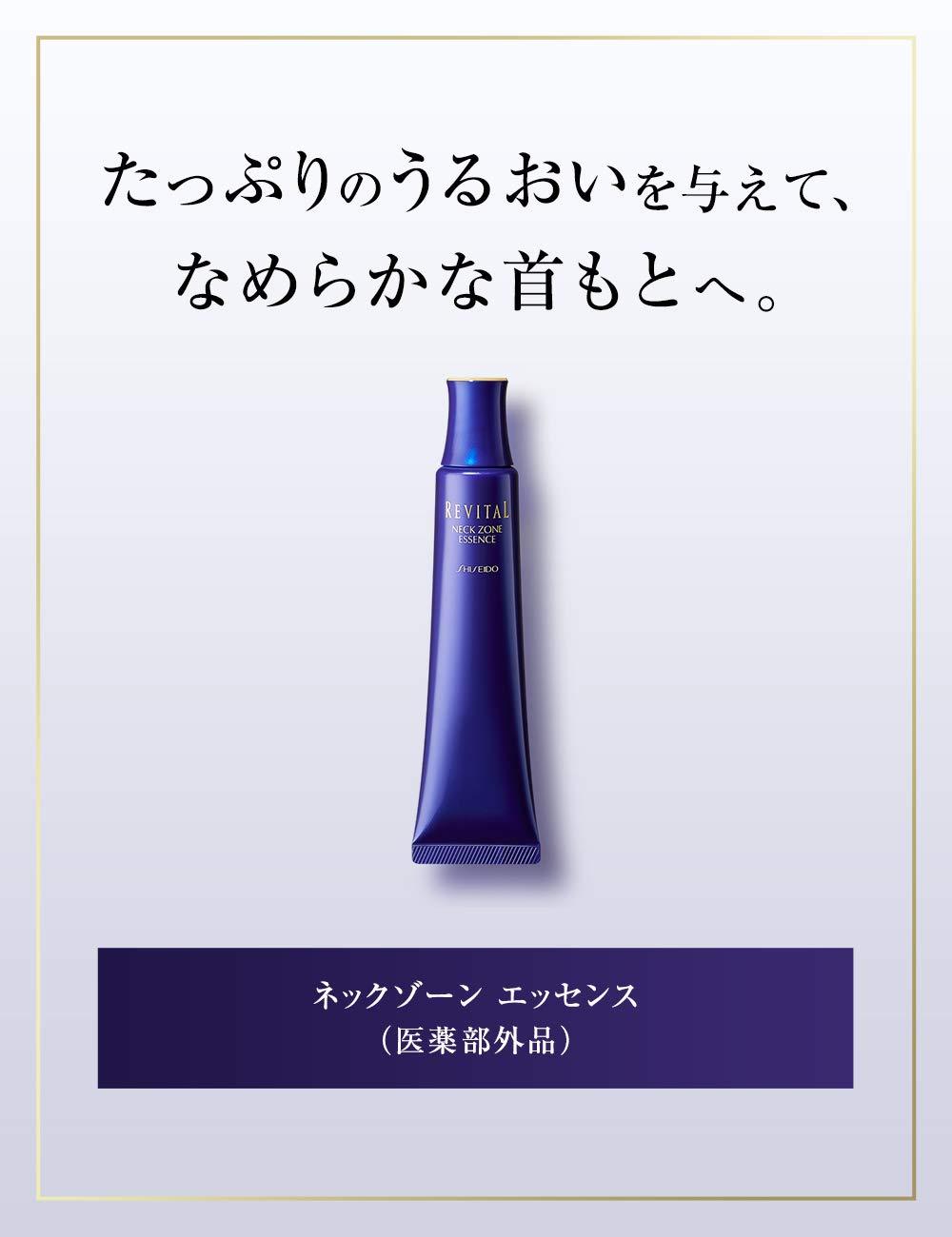chong nhan vung co shiseido revital neck zone essence nhat ban