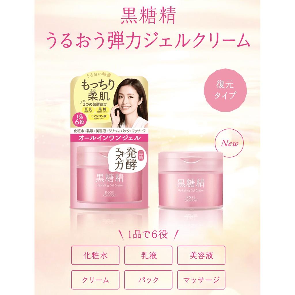 kem duong da chong lao hoa 6in1 kose hydrating gel cream 90g