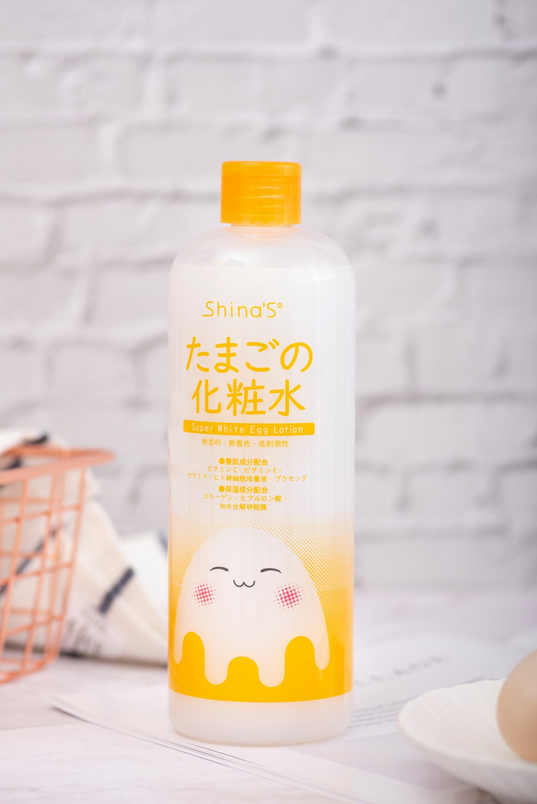 nuoc hoa hong trung super white egg lotion nhat ban scaled