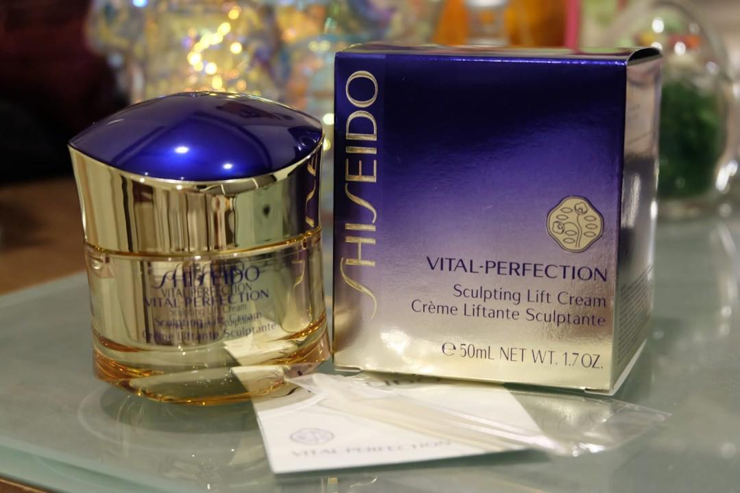 shiseido vitalperfection sculpting lift cream 50ml