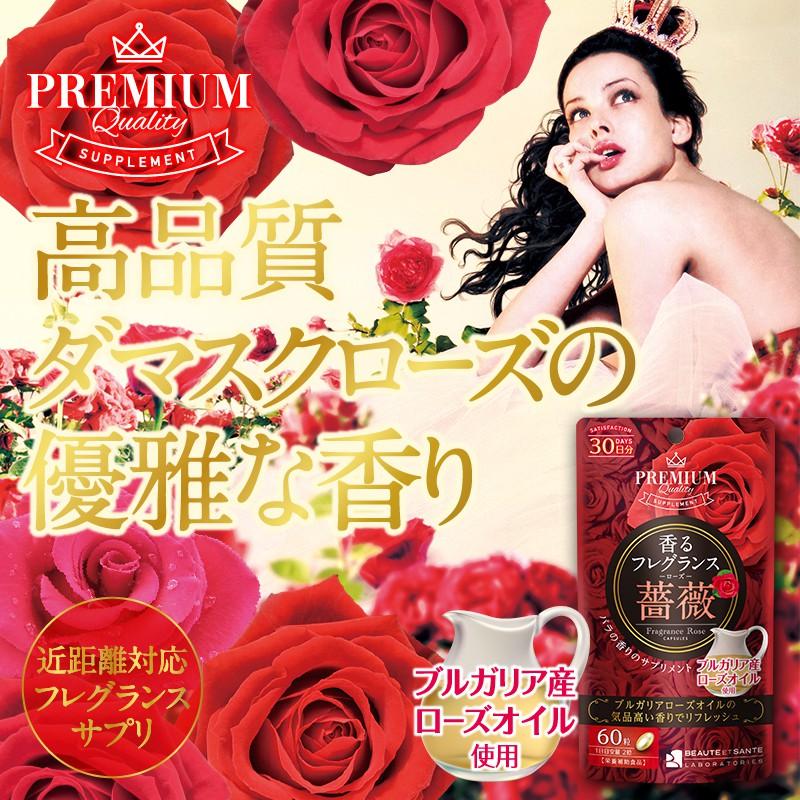 vien hoa hong thom co the infinity premium fragrance rose nhat ban