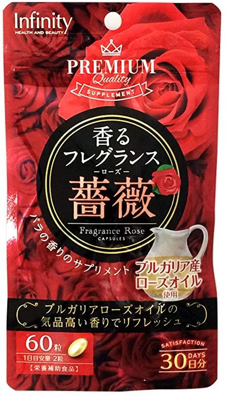 vien hoa hong thom co the infinity premium fragrance rose