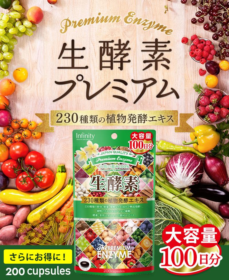 vien uong 230 loai rau cu qua the premium enzyme cua nhat ban