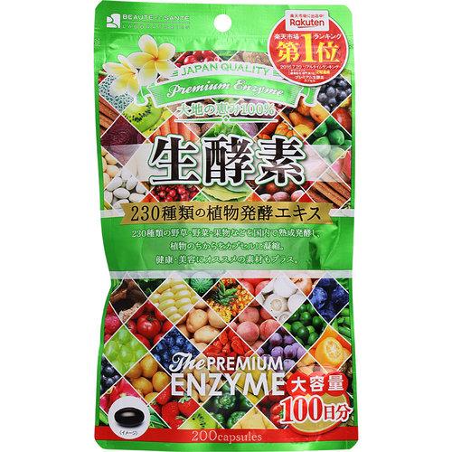 vien uong 230 loai rau cu qua the premium enzyme cua nhat