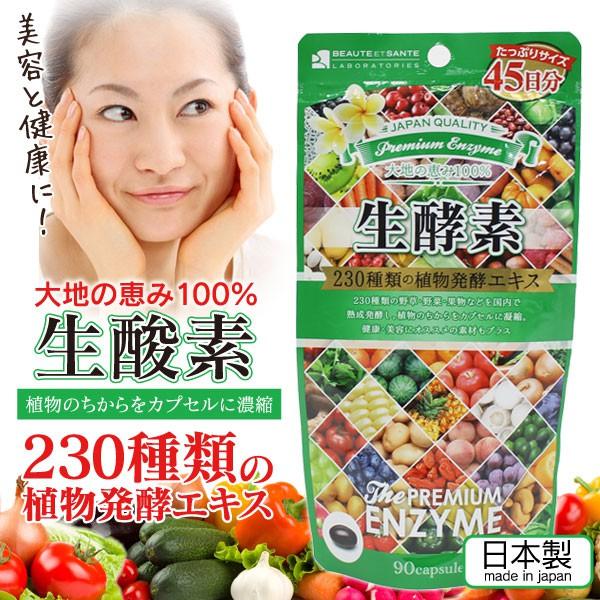 vien uong 230 loai rau cu qua the premium enzyme nhat ban
